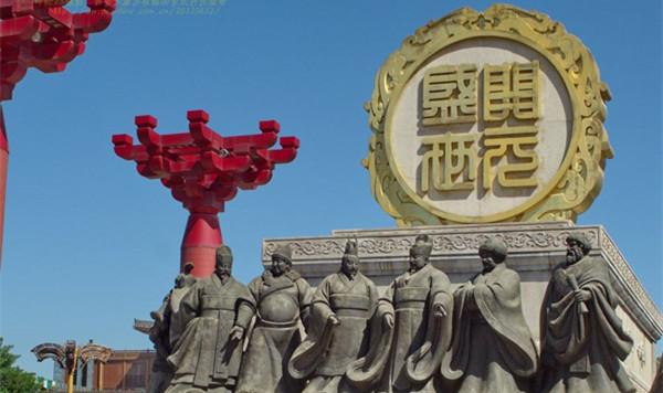 开元盛世简介,开元盛世是那个皇帝?